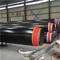 DN150预制聚氨酯地埋供热保温管厂家经销商