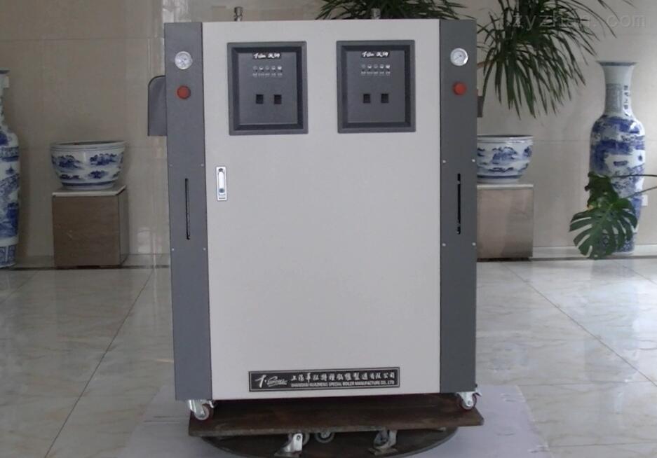 上海华征锅炉设备展示