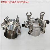 不銹鋼藥液配液罐 手孔 罐上各種規格人孔