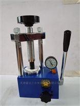 紅外壓片機(新型一體式)