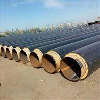 宿迁市108玻璃钢缠绕直埋保温管道国标价格