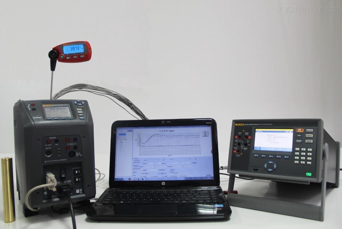 温度验证、计量校准 应用解决方案