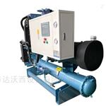 DW-100LSW水冷低温螺杆式冷冻机