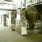 硝酸鎳干燥機