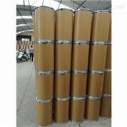 利拉利汀原料厂家CAS:668270-12-0