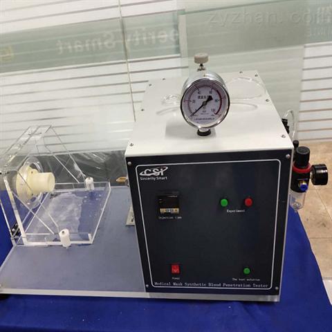 上海血液穿透仪器专用合成血液仪器