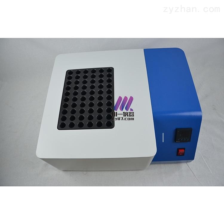 智能石墨消解仪CYSM-12温度范围室温~260