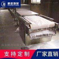 五谷杂粮熟化设备-连续式微波干燥机
