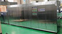 HCMJH高溫鏈條式烘箱