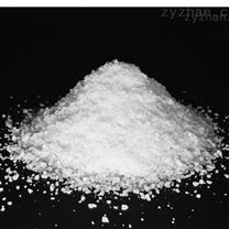 維生素D2 原料
