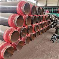 1400聚氨酯直埋热力保温管