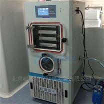 原位真空冷凍干燥機