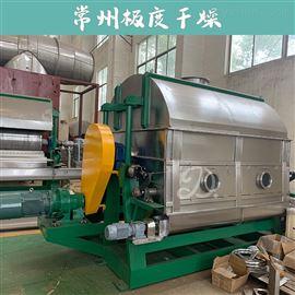 杂盐母液干燥机