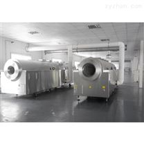 大型电磁加热连续生产炒药机多功能炒药设备