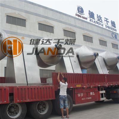 SZG双锥回转钴酸锂真空干燥机