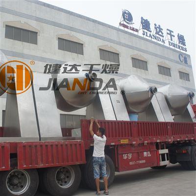 SZG双锥真空磷酸铁锂干燥机