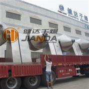 防腐材料真空干燥机
