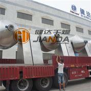 硝酸铝真空干燥机