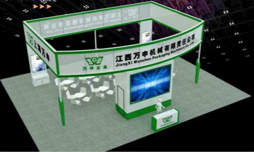 上海万申将携带全新智能化包装生产线亮相第57届药机展
