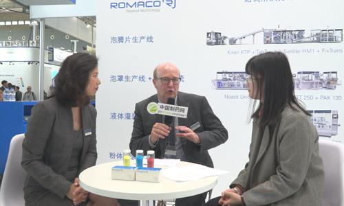 Romaco集团CEO比伯:在中国建固体制剂工艺中心,为客户提供贴身服务