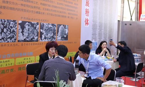 济南易辰携粉碎机成功参加第57届药机展,助推中药现代化发展