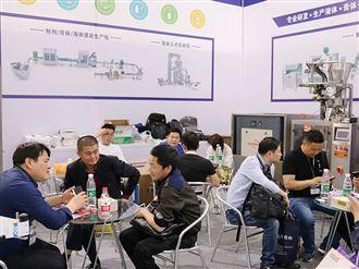 上海霄腾升级自动化包装机械