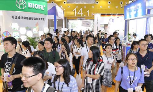 广州8月一年一度的国际生物技术大会,医用冷藏箱品牌亮相