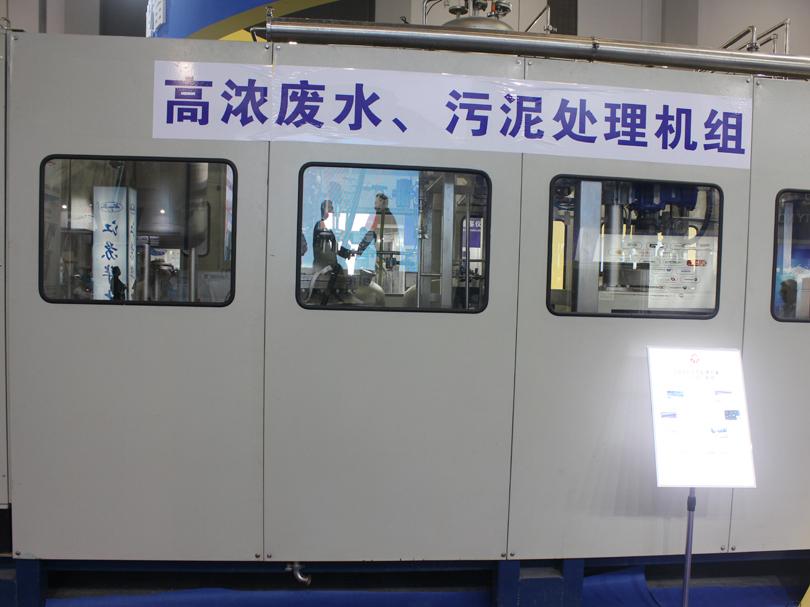 张华医药设备水平得到大幅提高
