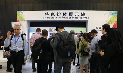 """230家粉体企业齐聚IPB十月上海粉体展,热议粉体""""三新""""话题"""