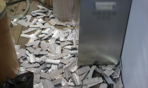 热封试验仪:高质量高品质药品包装的好帮手