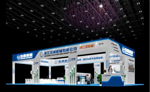浩通機械產品遇上第58屆藥機展,一場別開生面的邂逅!