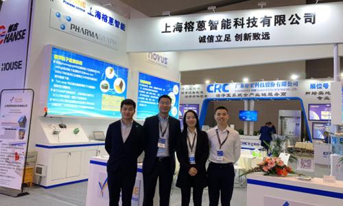 上海榕蒽携悬浮粒子在线监测系统等重磅产品成功参加第58届药机展