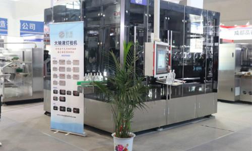 解碼:梓威科技大輸液燈檢機為何能笑傲58屆藥機展