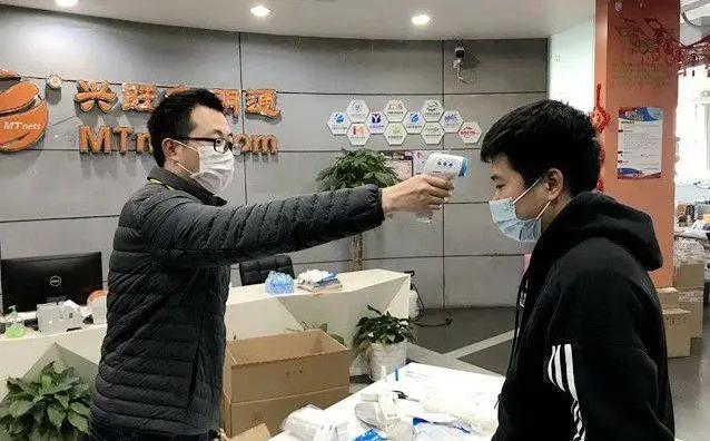 2月24日制藥網(www.inhai.com.cn)正式復工!