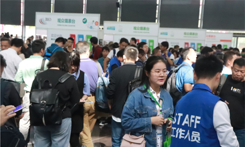 縱橫生物產業 盡觀2020上海生物發酵展