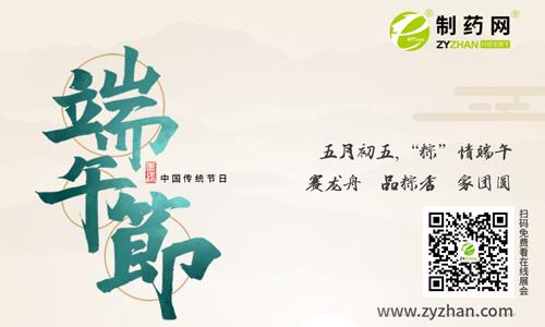 """北京赛车pk10开奖2020年""""端午""""放假通知"""