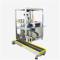 SSDZD-44面膜折叠机多少钱一台 折棉机价格