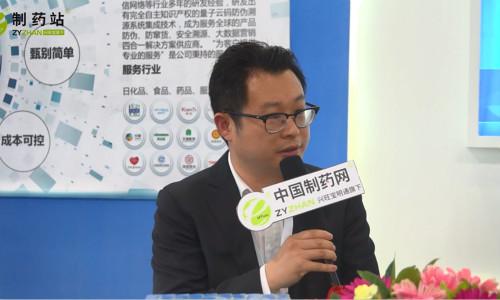 广州慧翼智能科技总经理李勇接受制药站采访