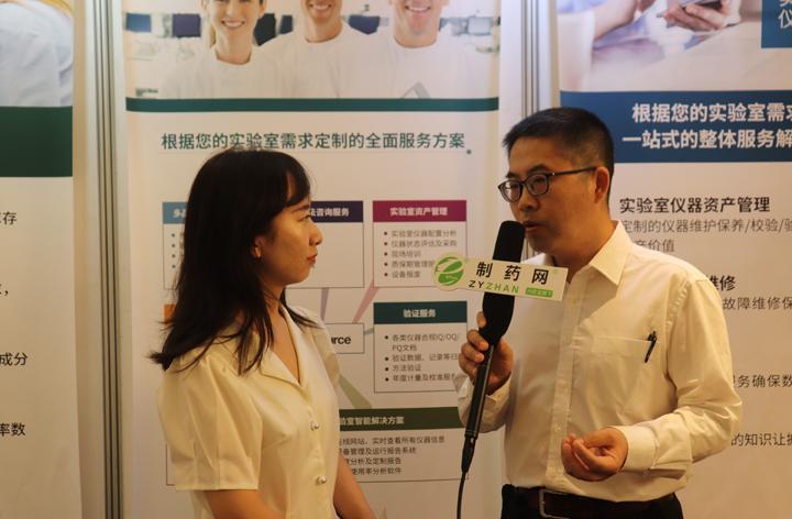 专访珀金埃尔默医药市场开发经理许群