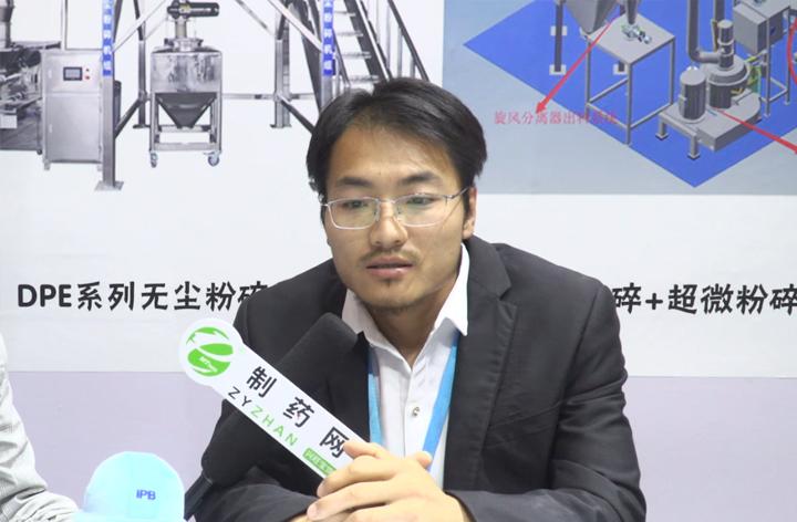 專訪江陰市雨晨機械制造有限公司銷售總監 趙興祥