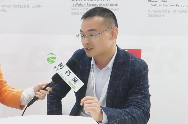 专访苏州菲优特空气净化设备有限公司王萌