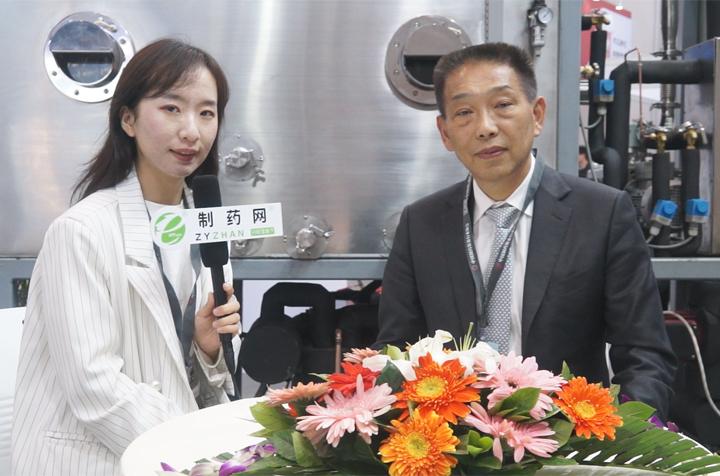 專訪浦東冷凍干燥總經理黃良瑾
