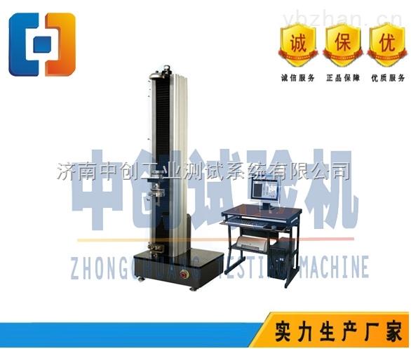 石墨电极抗折强度试验机