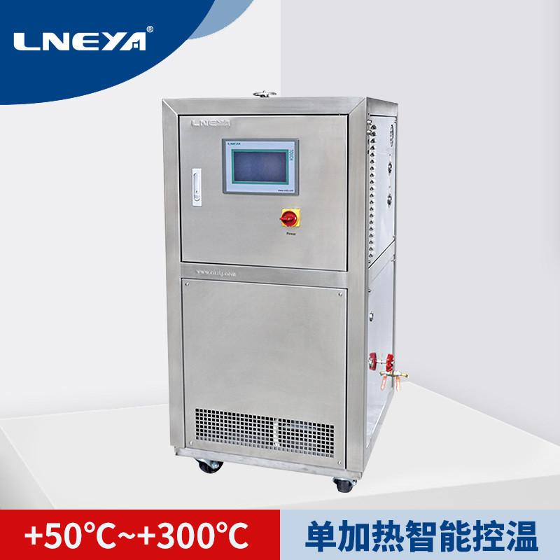 反应釜自动控温系统