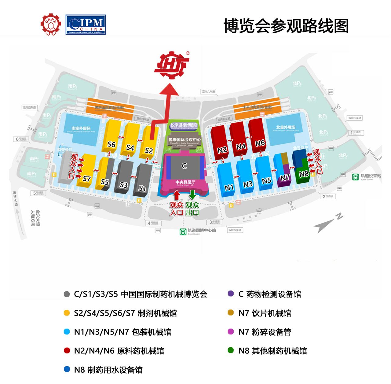 廣東惠機制藥裝備有限公司即將參加第58屆全國制藥機械博覽會