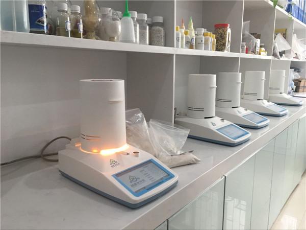 原料药水份含量检测仪