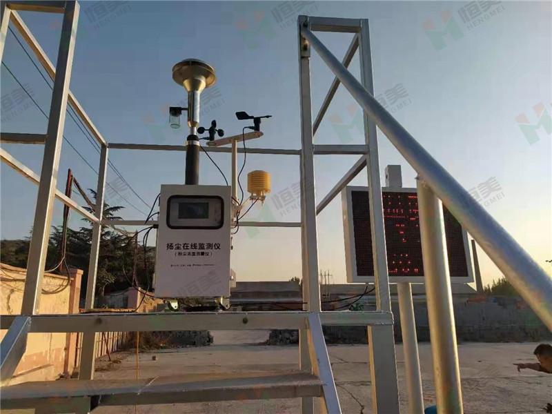 贝塔射线扬尘在线监测系统