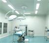 山东净化工程层流手术室质量评价及监测