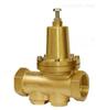 200P减压阀 材质 黄铜