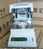 玉米快速水分测定仪TC-JT-60